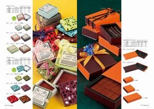 トリフ 生チョコ 箱