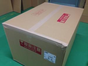 紙箱 梱包